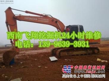 重庆巫山卡特挖掘机维修-卡特320挖掘机有磨损