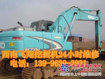 神钢挖掘机冒黑烟故障维修—贵州黔西南挖掘机修理