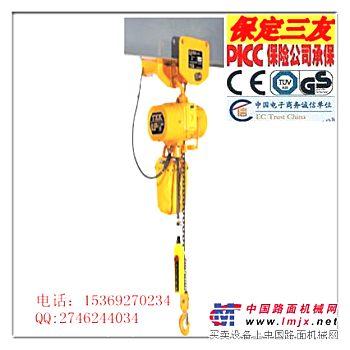 双速环链电动葫芦1吨3米 运行式电动葫芦年终促销特价