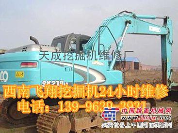 黔西哪里可以修理神钢挖掘机动作慢-飞翔挖掘机修理