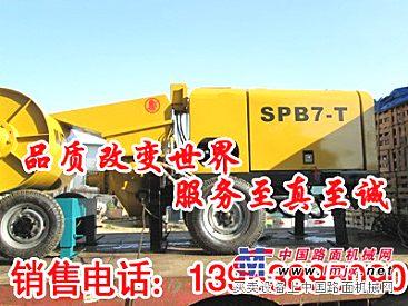 四川雅安供应细石混凝土泵价格实惠?厂家直销