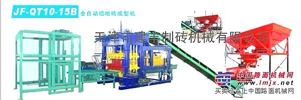 贵州砖厂设备砖厂技术砖厂砖样图片砖厂电话天津建丰砖机厂