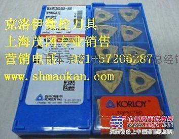 供应韩国克劳伊刀片VCGT160404-AK-H01茂冈经销