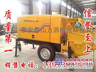 泰山煤矿防爆混凝土输送泵 有效降低施工成本