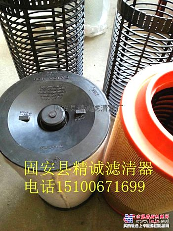 供应沃尔沃空气滤芯21115501