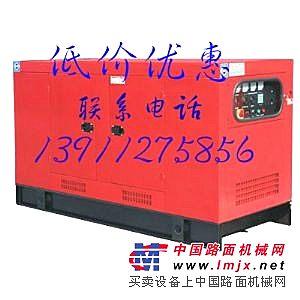 北京小型发电机出租|柴油发电机组|13911275856