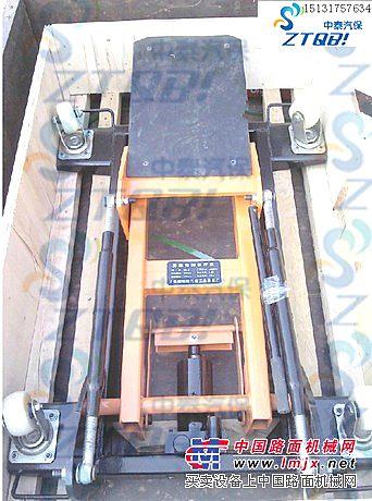 2.5T可调式液压拖车 变速箱托架 发动机托架 新产品
