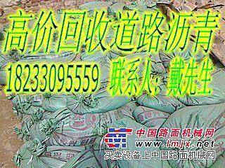 加工清理沥青罐回收沥青18233095559