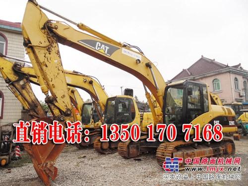 卡特挖机320C_大理二手卡特320C挖掘机价格市场_挖掘机_挖掘机械_中国路面机械网