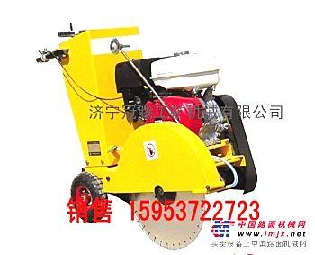 供应GT-500A型汽油路面切缝机