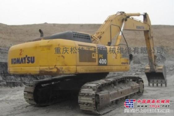 甘肃、兰州小松挖掘机无力维修13883997117
