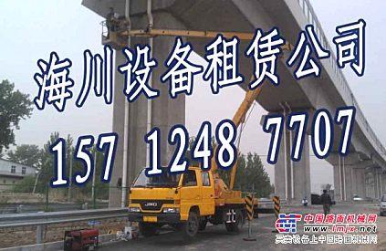 供应高空车出租  沈阳升降机租赁157 1248 7707