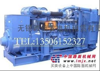 张家港苏州吴江发电机租赁无锡苏州哪里有发电机租租发电机