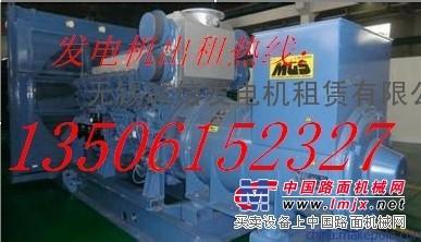 吴江苏州张家港太仓发电机租赁租常熟吴江昆山地区发电机