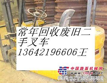 回收大同二手叉车,朔州地区报废叉车回收,收购临汾二手杭州叉车