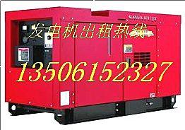 无锡江阴嘉兴发电机租赁租300千瓦发电机出租发电机