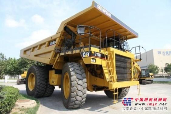 Westrac矿用自卸车专业维修 欢迎垂询