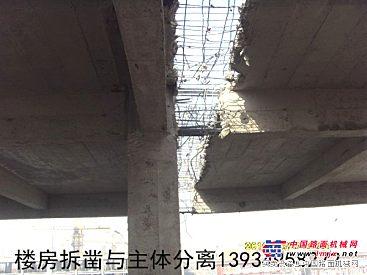 风镐拆除混凝土、破桩头、劈裂机分裂拆除。
