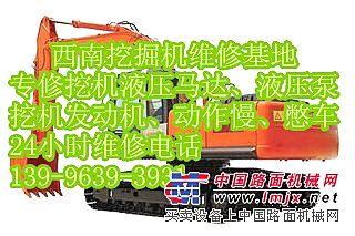 榆林挖掘机维修-日立250发动机无法打着火