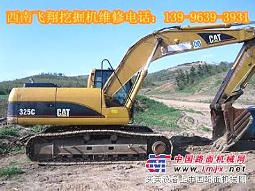 汉中挖掘机维修-卡特329挖机下排气烧机油