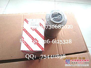 黎明滤芯LH0110D5BN/HC