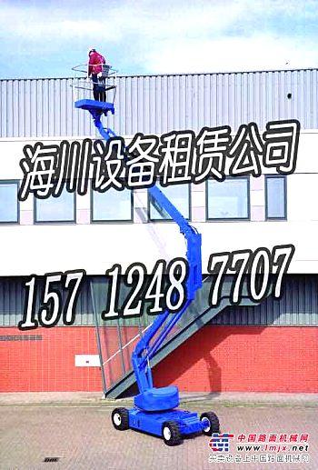 供应沈阳升降平台出租157 1248 7707高铁工程建设