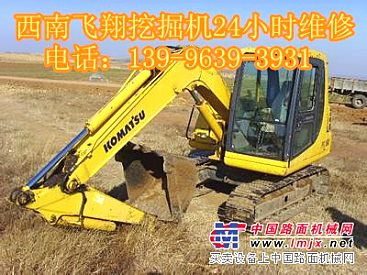 供应小松挖掘机维修-PC240LC-8热车动作慢