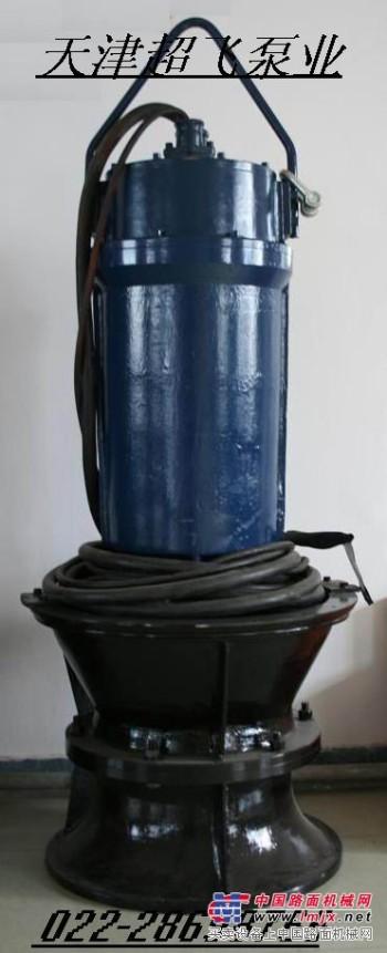 供应天津轴流泵,轴流泵