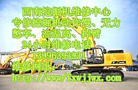 供应神钢挖掘机大臂小臂复合动作慢-甘肃天水挖机维修