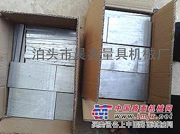 供应铸铁斜垫铁加工厂家