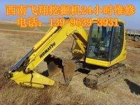 平凉维修小松PC220-7挖掘机温度高,憋车,冒黑烟