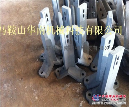 现货供应北京德基320T沥青搅拌机搅拌臂
