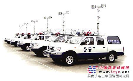 供应无锡车载折叠照明灯监控器支架推荐盖洛科技