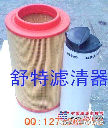 C30810曼牌空气滤芯供应