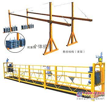 北京电动吊篮租赁公司 电动吊篮租赁站