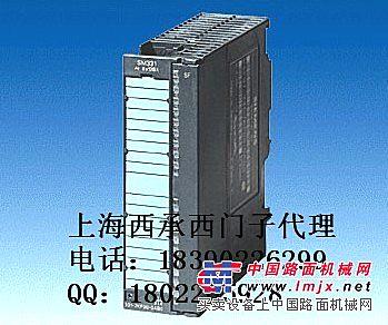 西门子6ES7321-1BH02-0AA0模块PLC