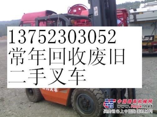 东营二手叉车买卖回收,济宁二手叉车市场,济南二手叉车出售回收