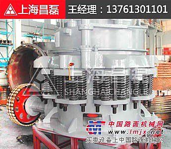 贵州矿石破碎机维护与保养用