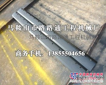 供应山工SEM921平地机刀片、刀角
