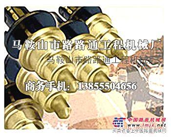 供应北方交通KFX2000沥青铣刨机刀头刀库、输送皮带