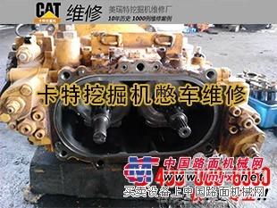 云南昆明卡特320C挖掘机水温高,憋车