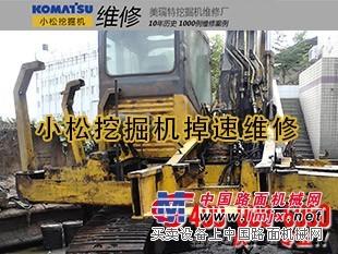 重庆小松200-6挖掘机有点憋车故障分析