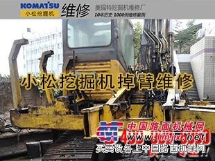 重庆小松挖掘机工作异响,异常振动