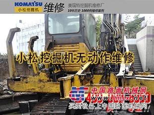 重庆小松128US挖掘机整机速度慢怎么办
