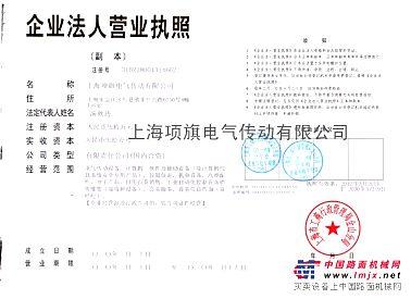 维修装载机伺服电机 115U2D300CBCAA 编码器维修