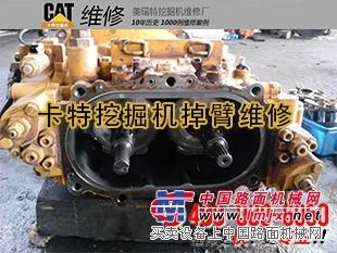 重庆卡特320D不能起动,排气管大量排白烟