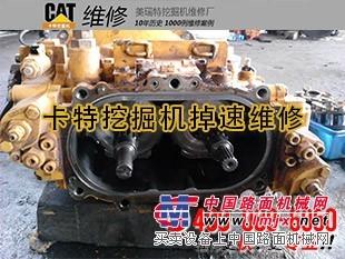 重庆卡特320D2GC挖机显示屏不显示行走