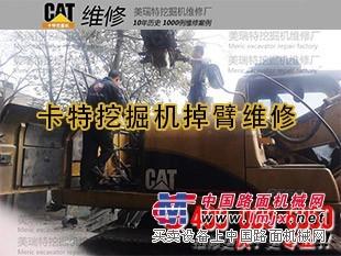 重庆卡特200b挖机一用力就冒黑烟