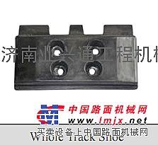 供应ABG,福格勒戴纳派克摊铺机配件/整体式履带板