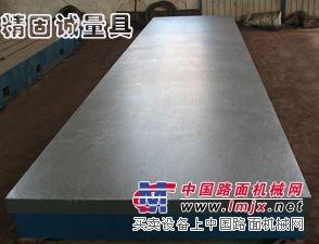供应划线平板